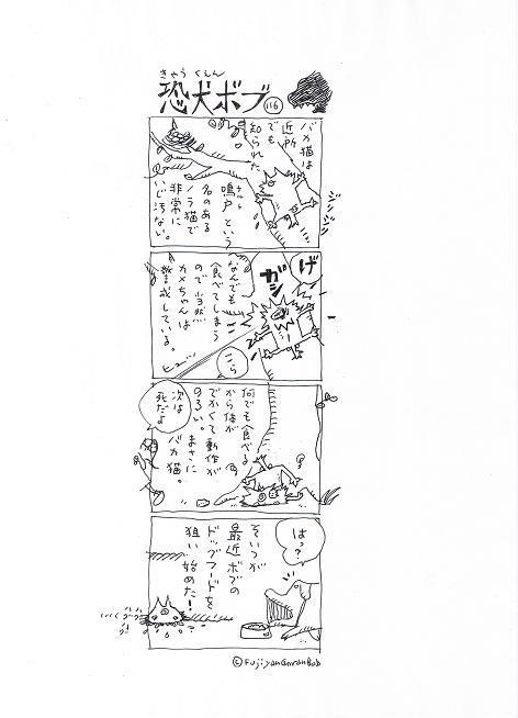 Ccf20080527_00001