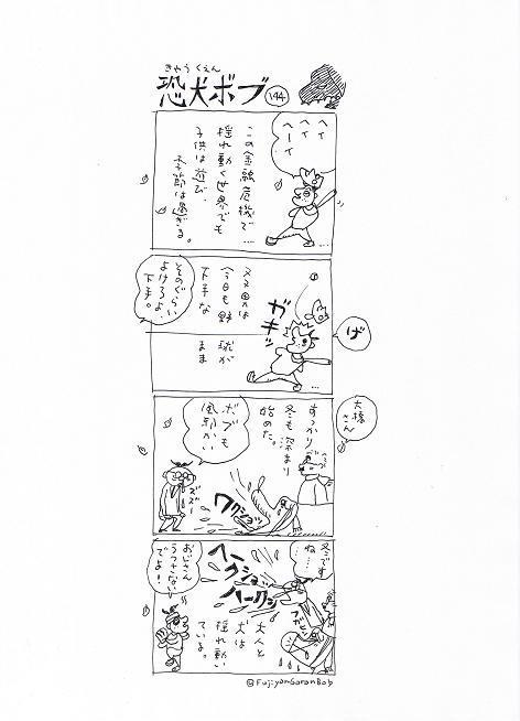 Ccf20081126_00001