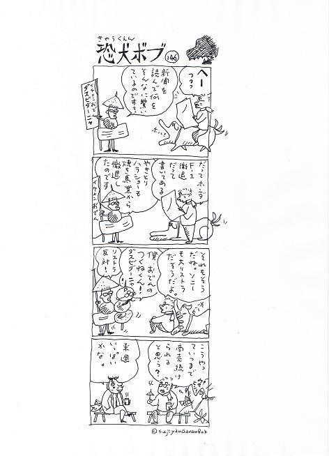 Ccf20081211_00000