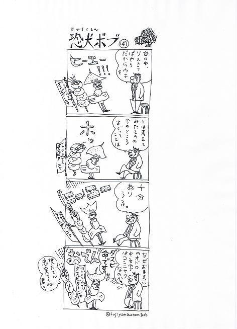 Ccf20081221_00000