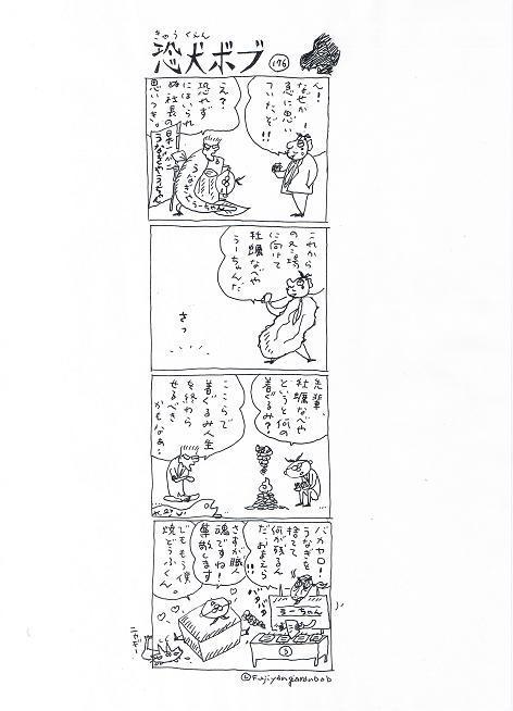 Ccf20091030_00000