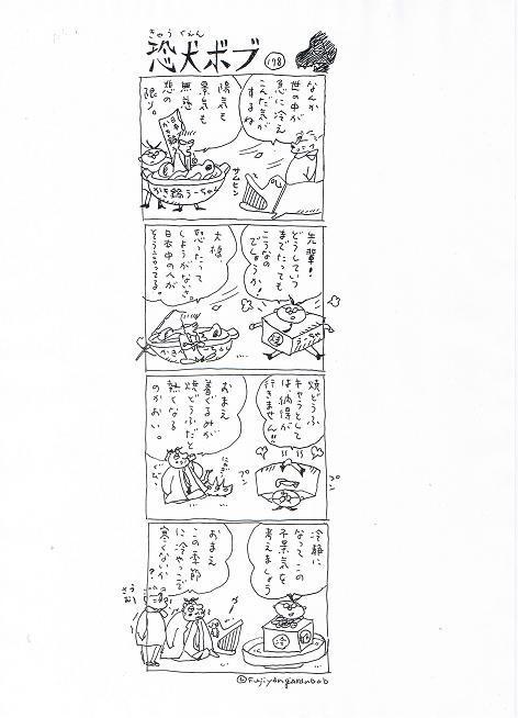 Ccf20091125_00000_3