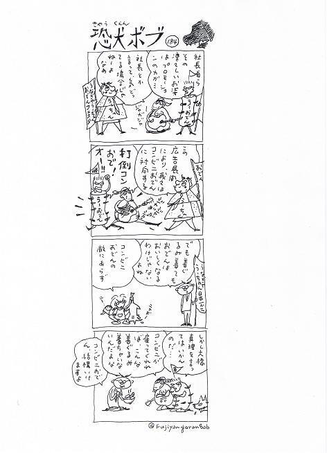 Ccf20100207_00000