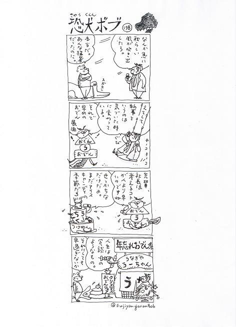 Ccf20100917_00000