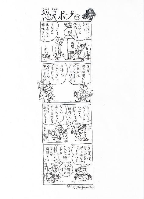 Ccf20110328_00000