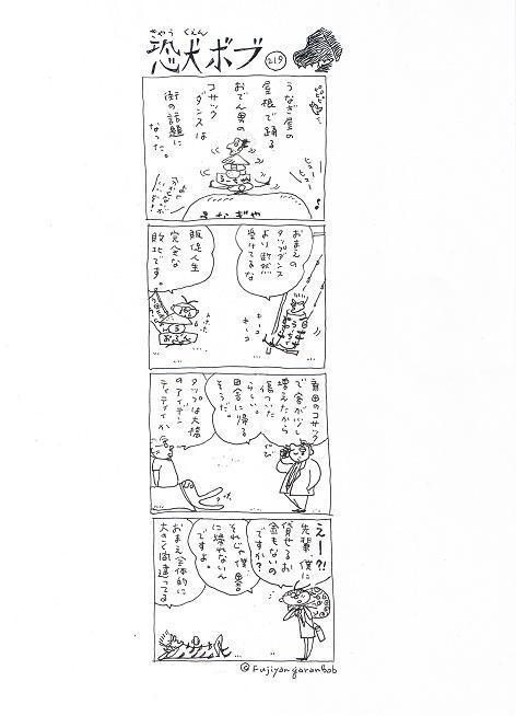 Ccf20110626_00000