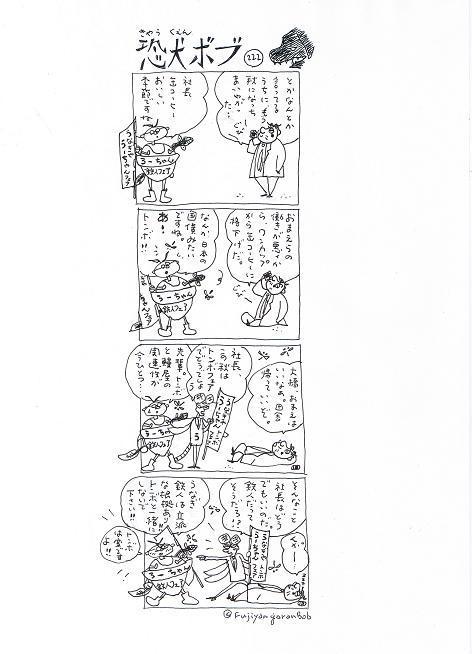 Ccf20110910_00000_2