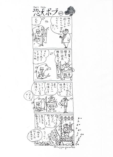 Ccf20111001_00000