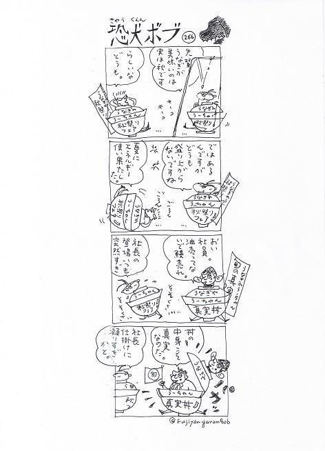 Ccf20130921_00000