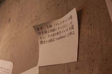 Img_0139_2